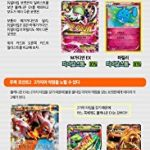 "Cartes Pokemon XY 11 Break ""Fighter Explosive"" Booster Pack Box 30 paquets ... de la marque Pokemon Korea image 4 produit"
