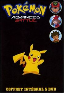 Integral Pokemon Advanced Battle - Coffret 5 DVD de la marque 2008 image 0 produit