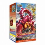 paquet booster pokémon TOP 1 image 1 produit