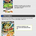 paquet booster pokémon TOP 1 image 3 produit