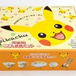 Pokemon children tableware Gift Set/Pikachu de la marque PJ image 1 produit