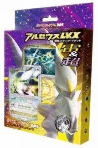Pokemon DPt Japanese Advent of Arceus Starter/Theme Deck - Psychic/Lightning de la marque Pokemon image 0 produit