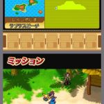 Pokemon ranger - le comparatif TOP 3 image 4 produit